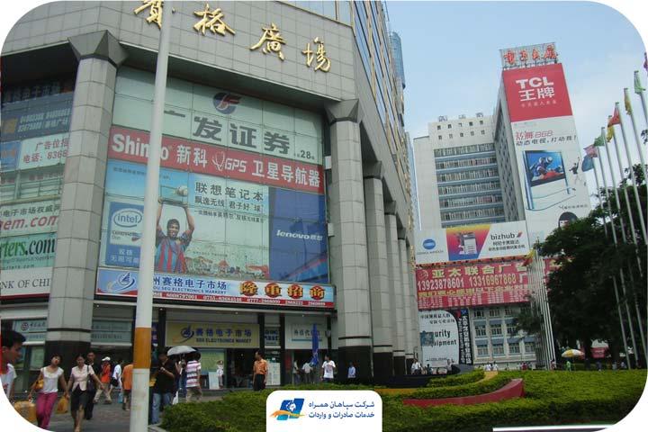 بازار های معروف چین
