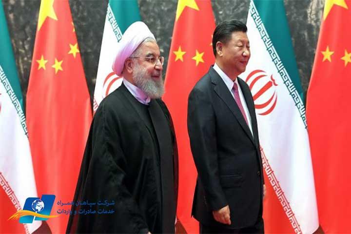 همکاری استراتژیک ایران و چین
