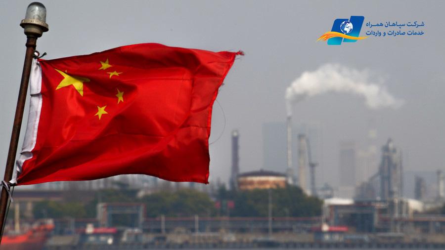 حمایت سیاسی چین