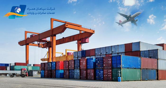 صادرات موفق