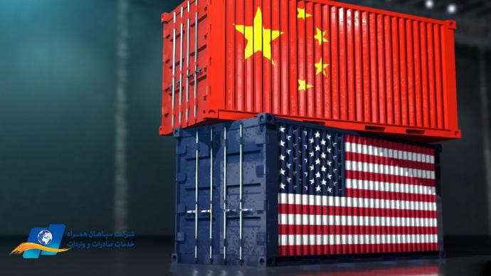 تجارت چین و آمریکا