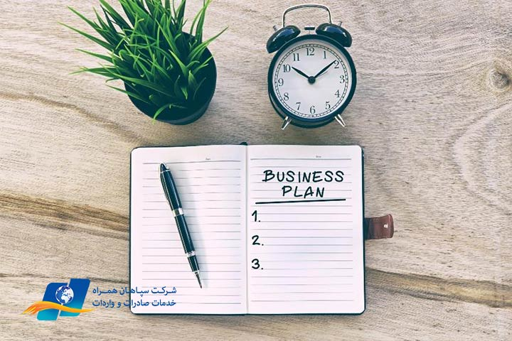 بخش های یک طرح تجاری برای کسب وکارمان کدامند؟