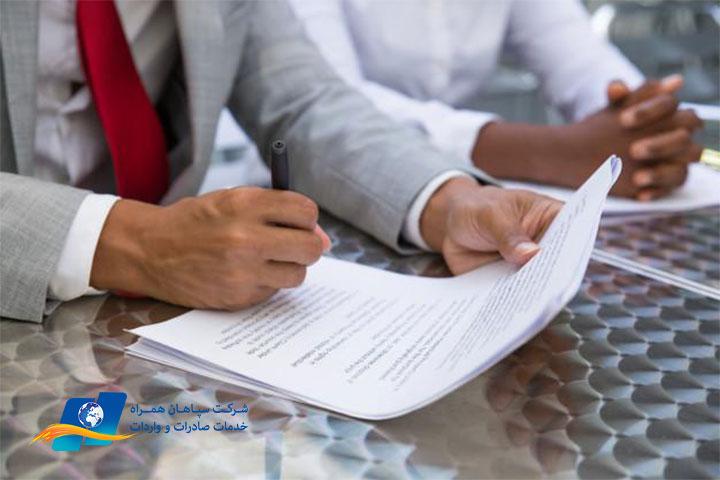 شرح فرآیند و قانون برگزاری مناقصات