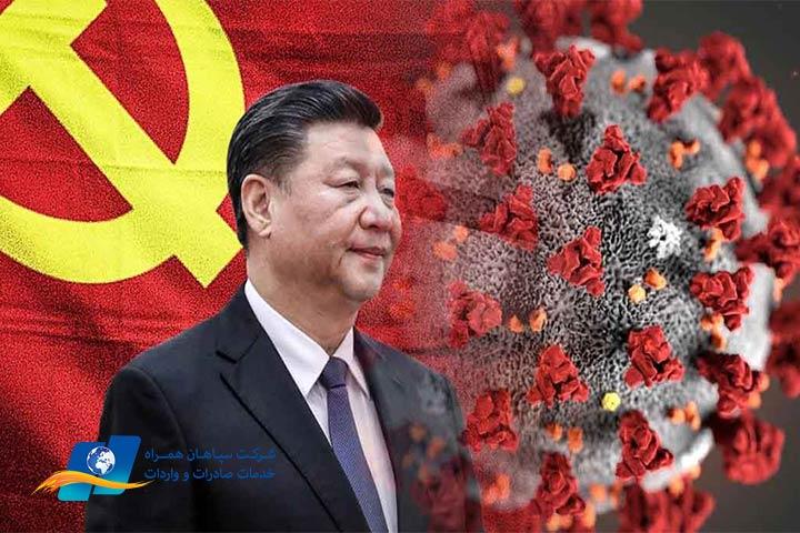کاهش صادرات کشور چین