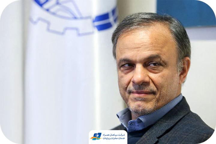 علی رضا رزم حسینی