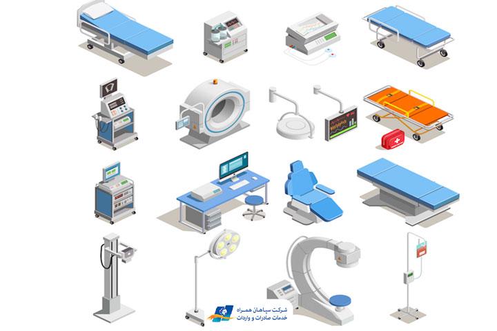 واردات دستگاه پزشکی
