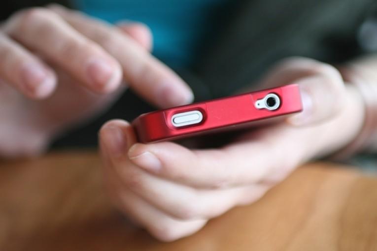 اجرای رجیستر کردن موبایلهای وارداتی