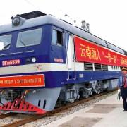 قطار چینی
