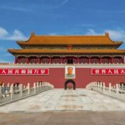 مبارزه با فساد اقتصادی در چین