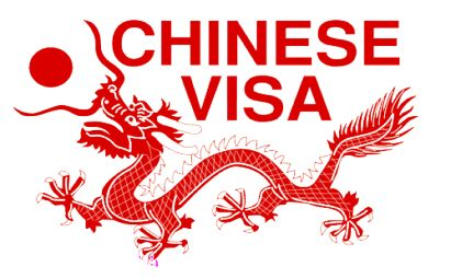 chinese_visa