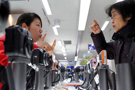 چانه زنی با چینی ها