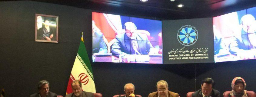 حضور هیئت چینی در تهران