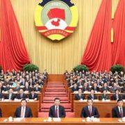 حزب کمونیست چین