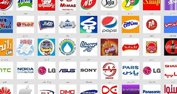 واردات کالا با برند ایرانی
