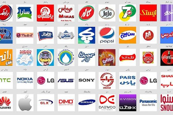 ثبت علامت تجاری