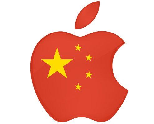 اپل چینی