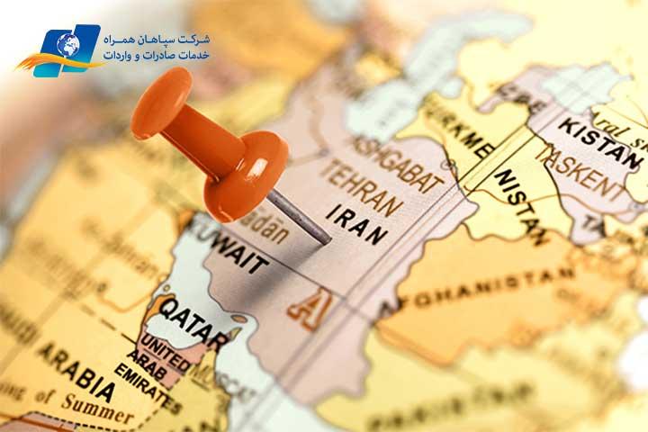 اقتصاد ايران در سال ۹۷