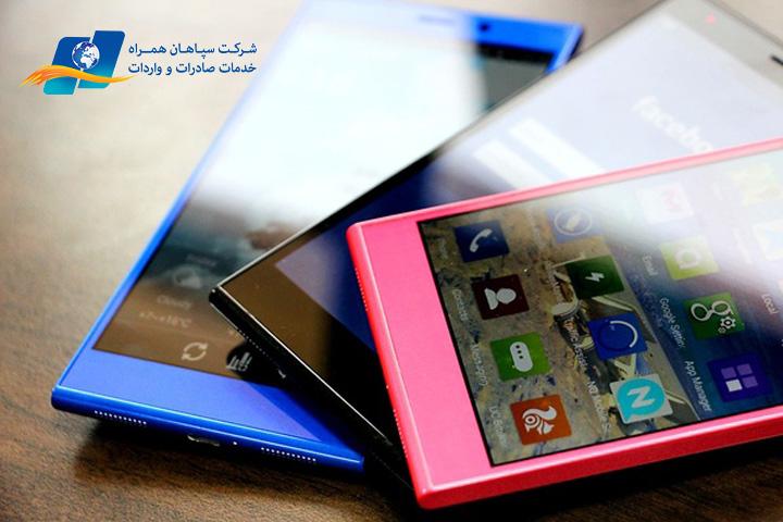 ثبت سفارش واردات گوشی