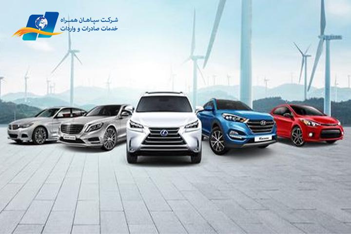 قیمت خودروهای خارجی