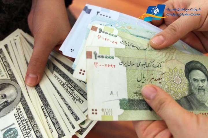 ارز دولتی ۴۲۰۰