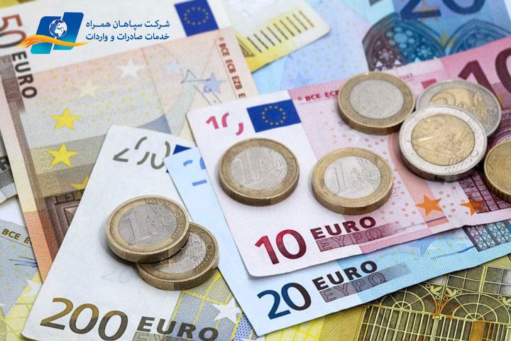 ۶.۸ میلیارد یورو ارز
