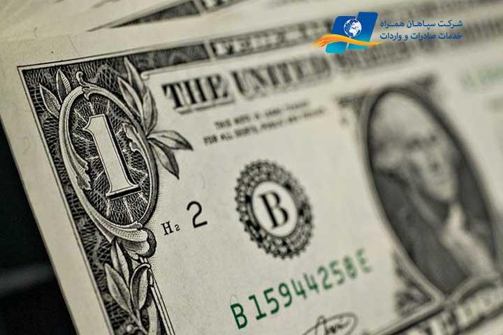 بازگشت ارز