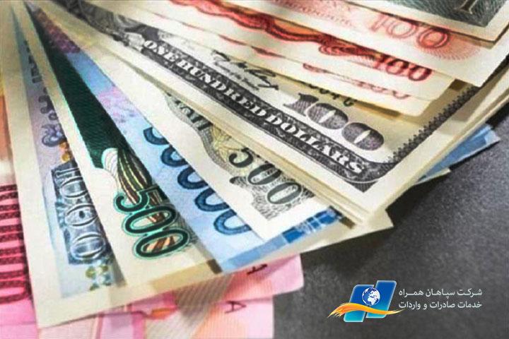 تعیین منشأ ارز