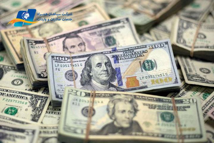 اختصاص ارز به فعالان اقتصادی
