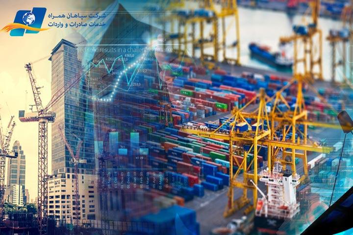 تراز تجاری مثبت ایران در سال ۹۷