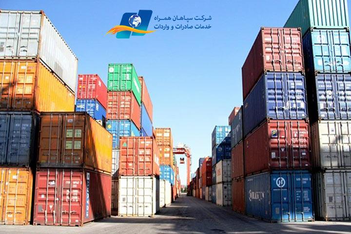 ممنوعیت های واردات و صادرات کالا