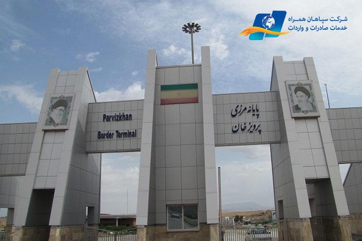صادرات اظهار شده در استان کرمانشاه