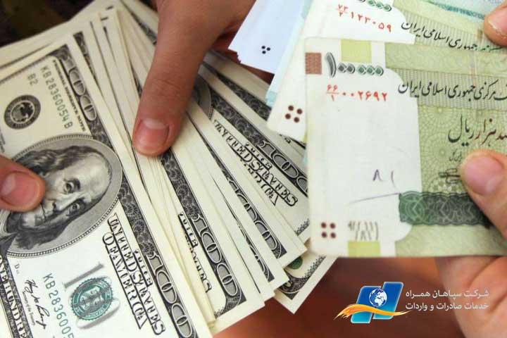 دلار 9000 تومانی