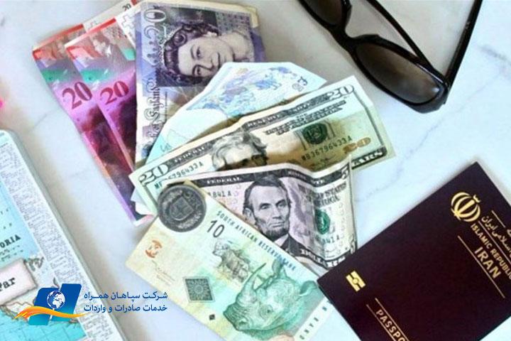 بازگشت ارز از عراق و افغانستان