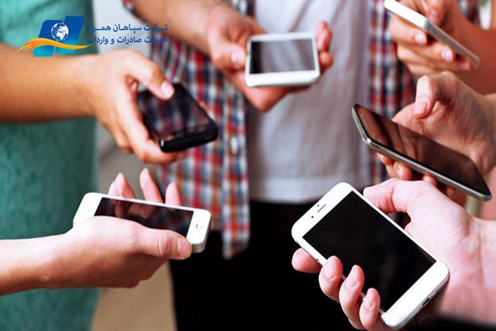 مسافران واردکننده گوشی