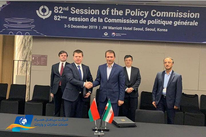 موافقت نامه توسعه تجارت ایران و بلاروس