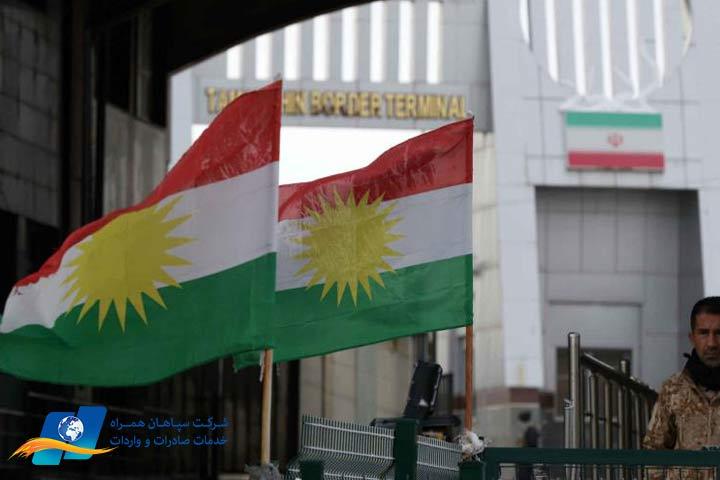 ایران و کردستان عراق