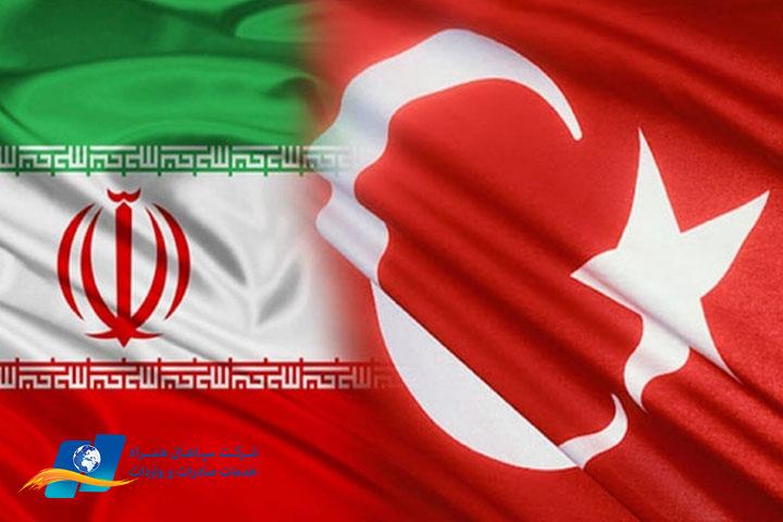 تراز مثبت تجارت ایران با ترکیه