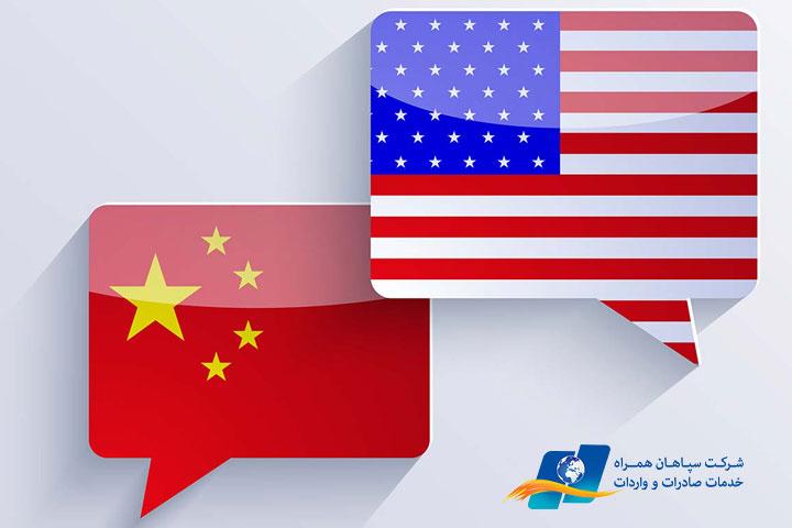 لغو تحریم ها علیه یک شرکت چینی