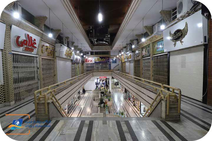 بازار داخلی ایران