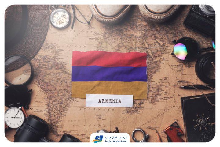 همکاری ایران و ارمنستان