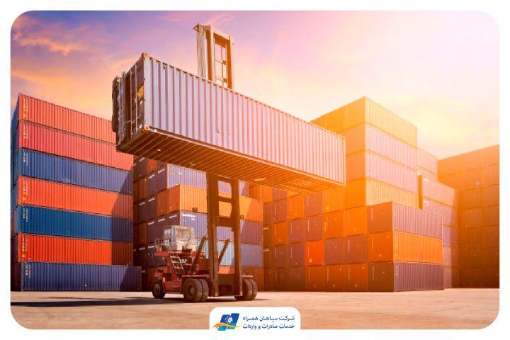 بسته حمایتی صادراتی