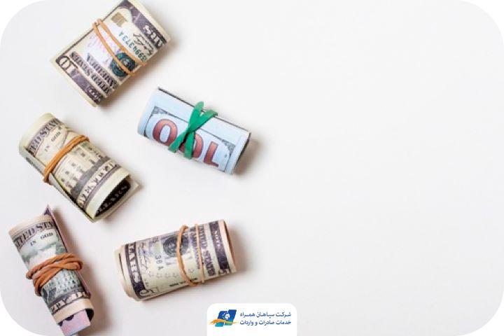 ارز حاصل از صادرات