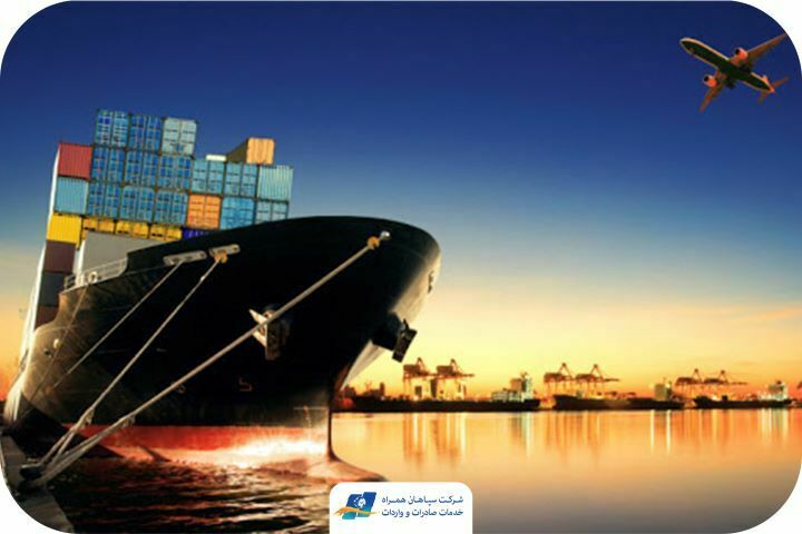 آمار واردات صادرات سال 1399