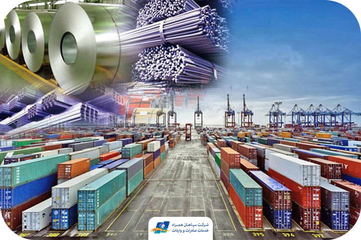 تولید و صادرات
