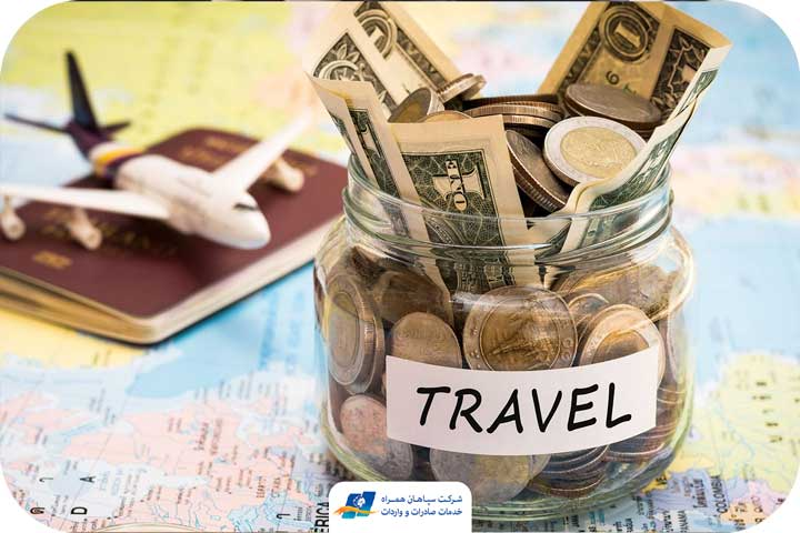 ارز مسافری