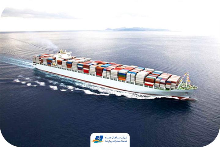 حمل دریایی بین المللی