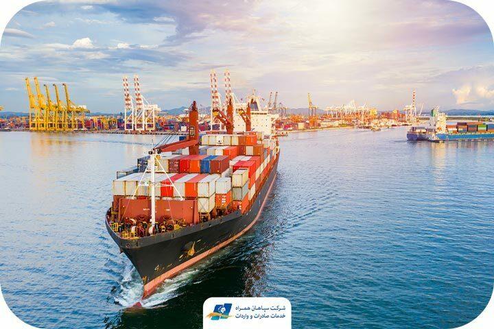 نحوه ارسال کالا از چین به ایران