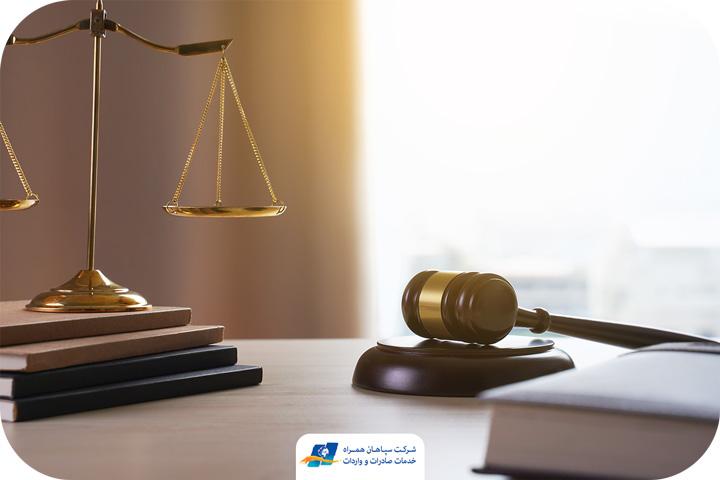 دانلود کتاب قانون امور گمرکی