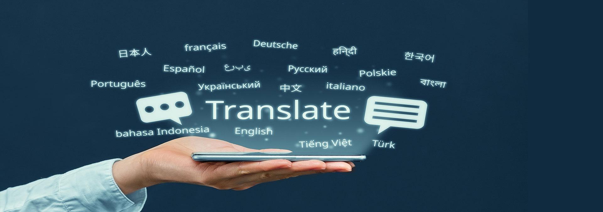 مترجم چینی