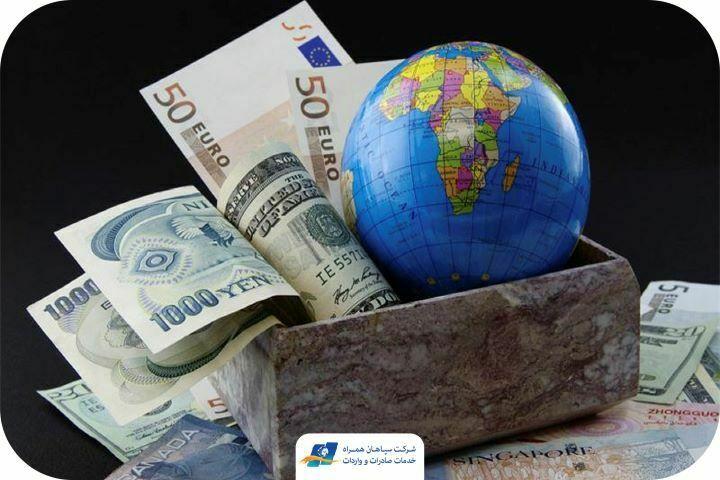 درآمد حاصل از صادرات